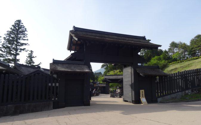 Checkponit Museum Hakone
