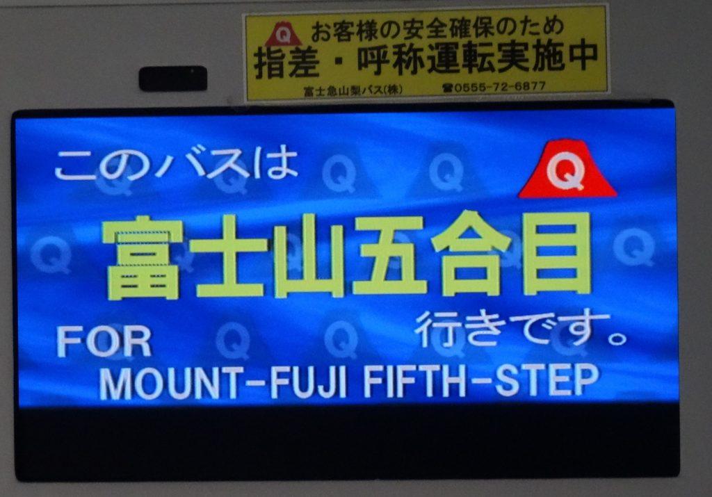 BBH Fuji