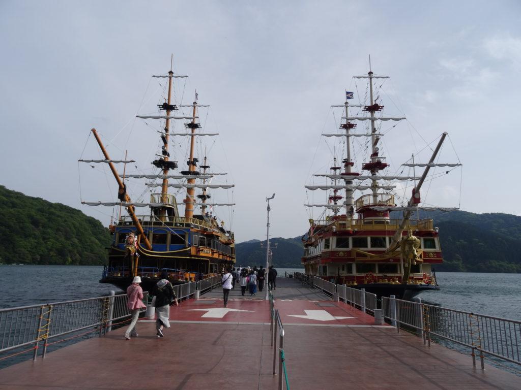 Lake Ashi Ship