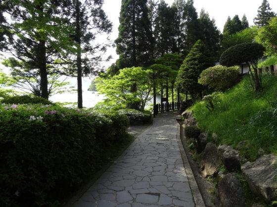 Onshihakone Park